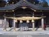Akihatera